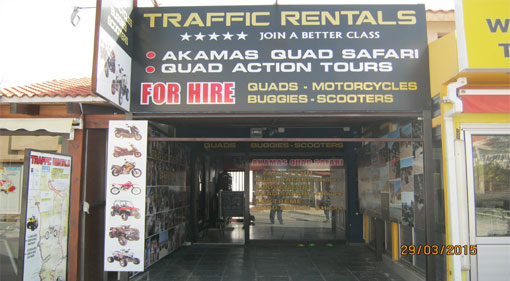 Traffic Rentals Shop 1, Coral Bay, Paphos